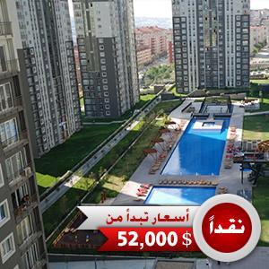 للبيع اسطنبول تركيا 908957424.jpg