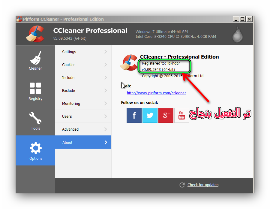 الريجستري الجهاز.CCleaner Professional Plus v5.09.53 2016 567802506.png