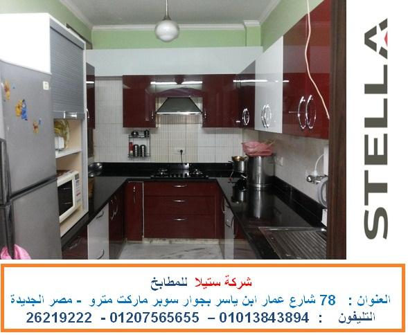 Kitchens PolyLac Kitchens Acrylic Kitchens