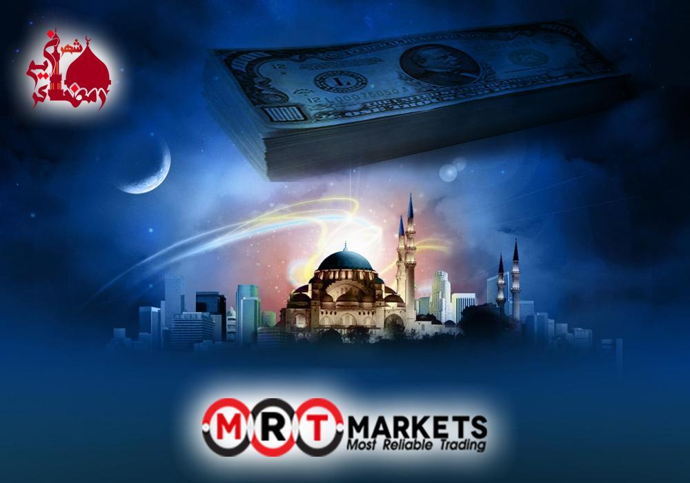بونص 100% لشهر رمضان المبارك