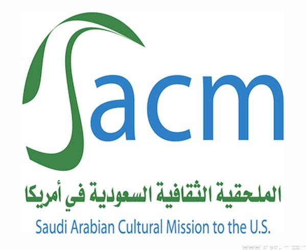 وظائف بالملحقيه الثقافيه السعوديه 682472684.jpg