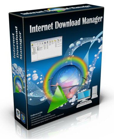 Internet Download Manager 6.25.23 Retail Full 2016 786586847.jpg