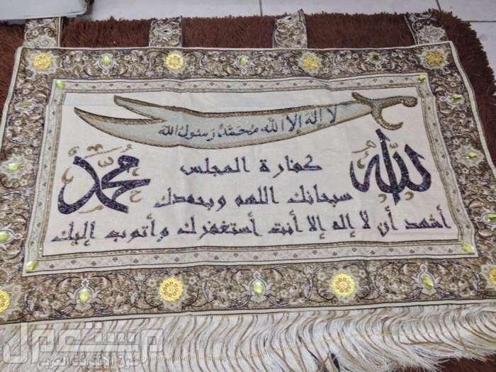 رد: أخطاء في زيارة مسجد رسول الله