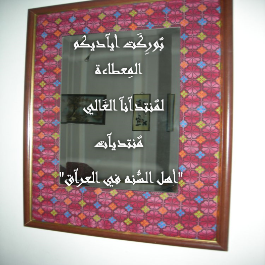 رد: ثمرات المتابعة للنبي صلى الله عليه وسلم