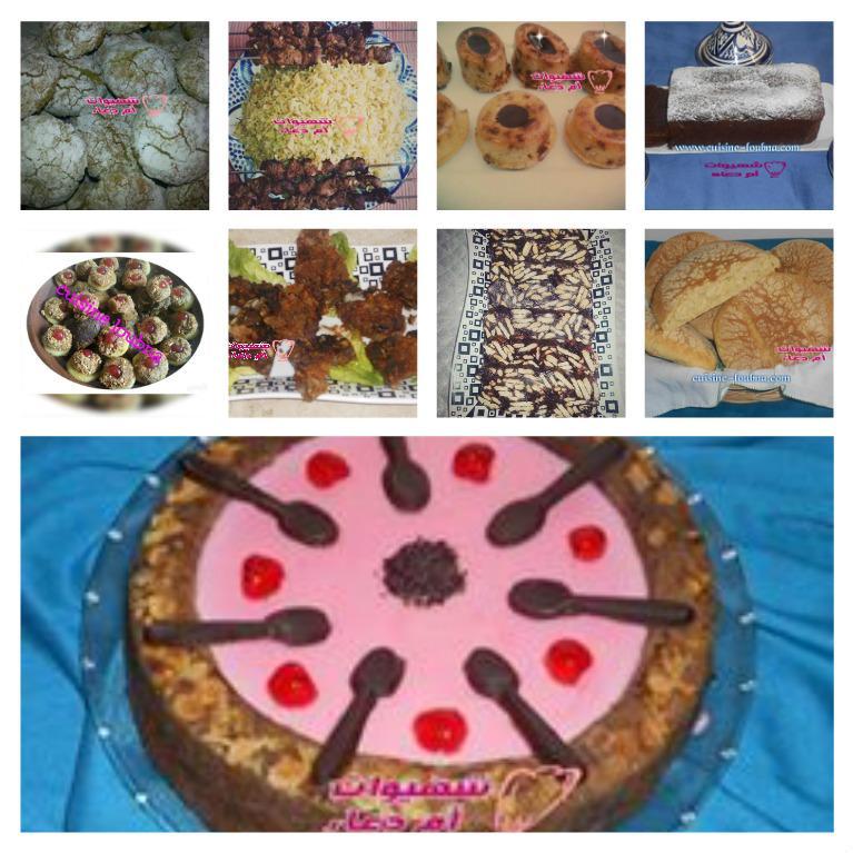 قناة cuisine loubna للطبخ و الحلويات