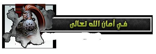 {عجائب الشعر العربي الجميل} 565610173.png