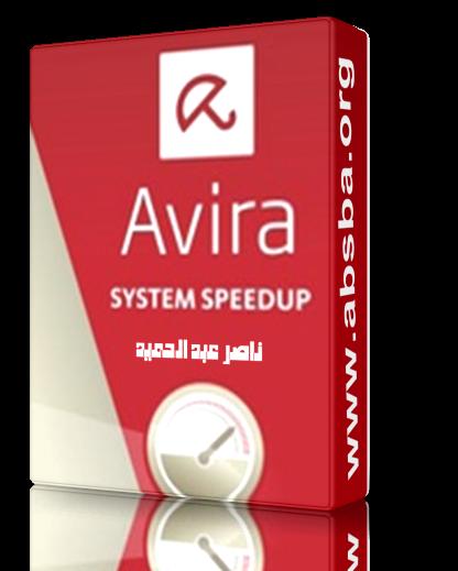 الاخطاء Avira System Speedup 3.1.1.4250 2016 990324029.png