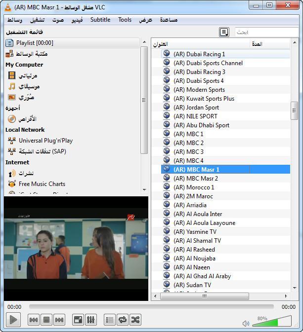 IPTV طلقة لباقات Nile Orbit