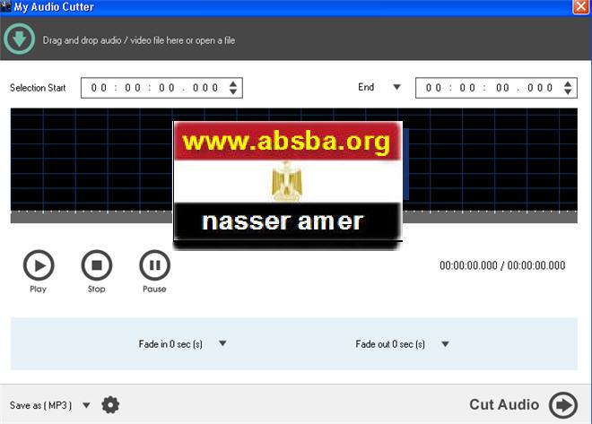 تقسيم وتقطيع ملفات الاوديو والصوت أجزاء Audio Cutter 2018,2017 177991107.jpg