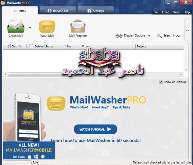 حساباتك البريدية البرنامج Firetrust MailWasher 7.9.0 Multil 2018,2017 349521144.jpg