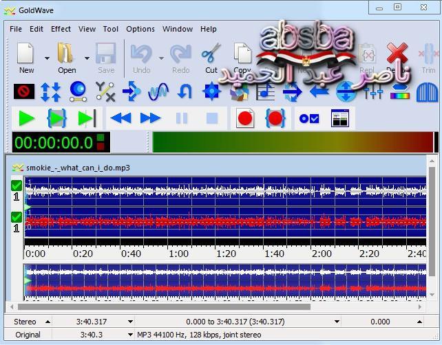 التأثيرات الصوتية GoldWave 6.26 bit) 2018,2017 133389789.jpg