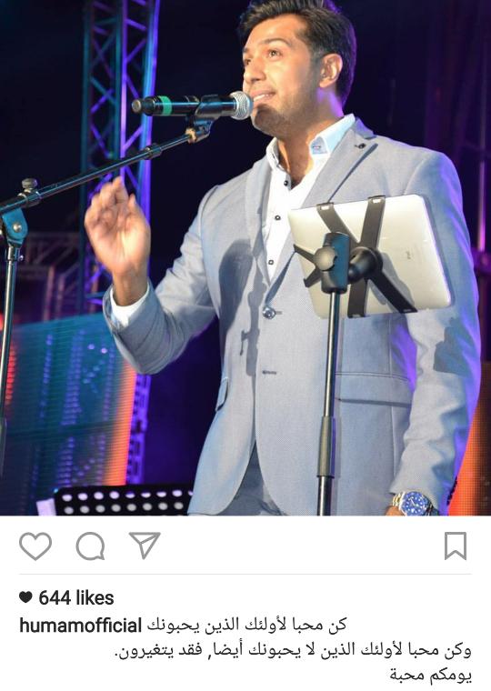 069e61a0bc918 مميز تغطية برنامج   Arab Idol