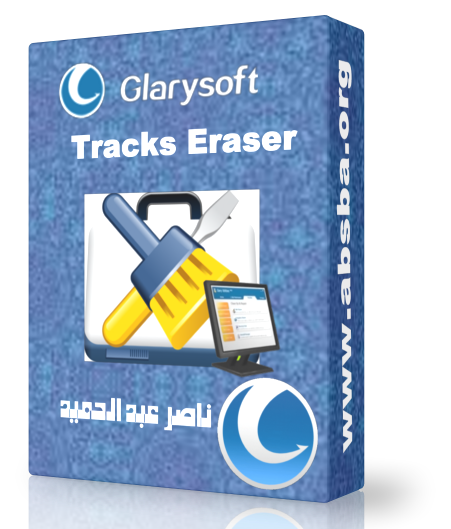 Glary Tracks Eraser 5.0.1.88 Multilingual Port 2018,2017 503732343.png