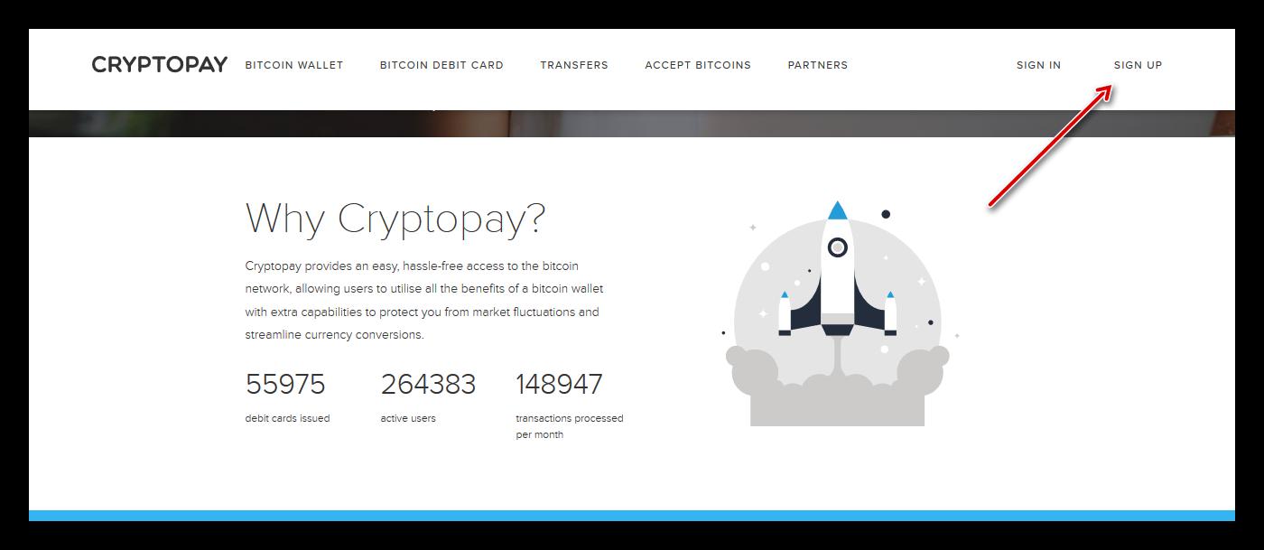 [ شرح ] - موقع cryptopay تعامل مع الفيزا بالبتكوين و شراء