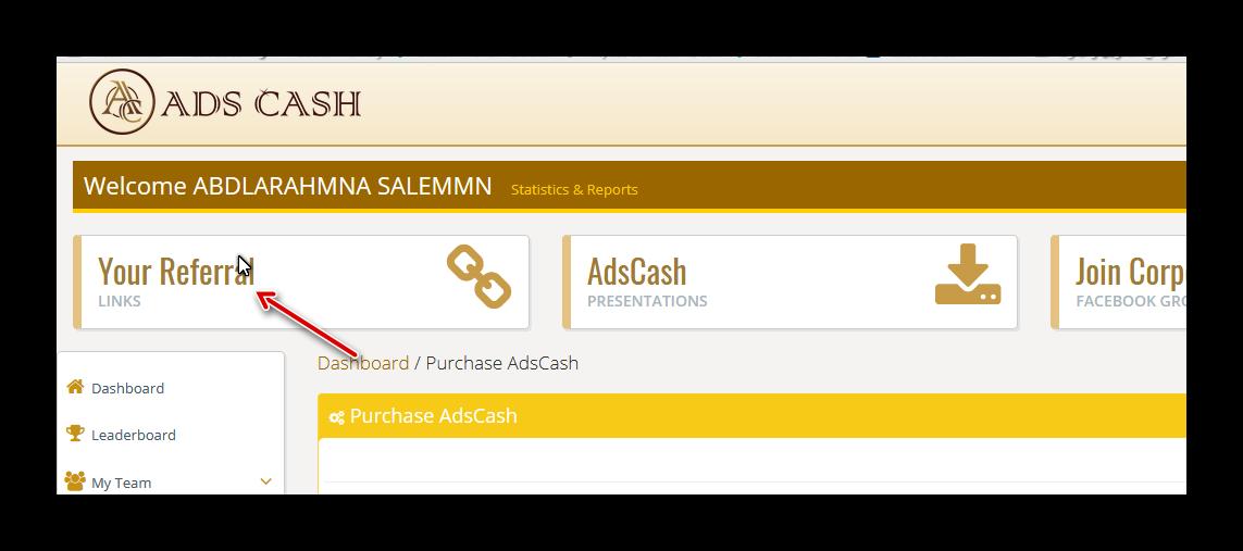 احصل تسجيل عملة adscash المتوقع 420197538.png