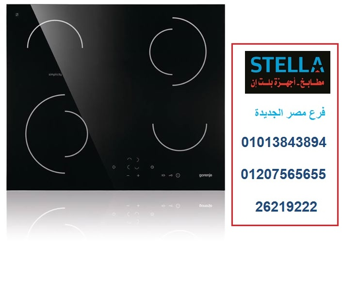 كهرباء كهرباء للاتصال 01207565655