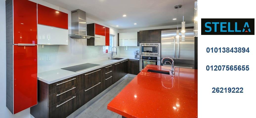 مطبخ بى فى سى – مطابخ اكريليك – مطابخ خشب ( للاتصال 01013843894)