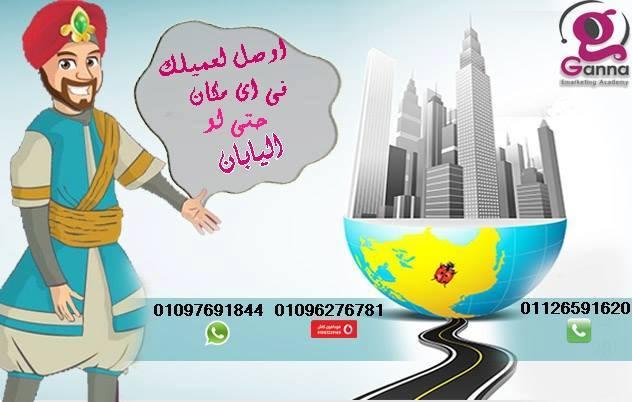 اعلانات ممولة 629980029