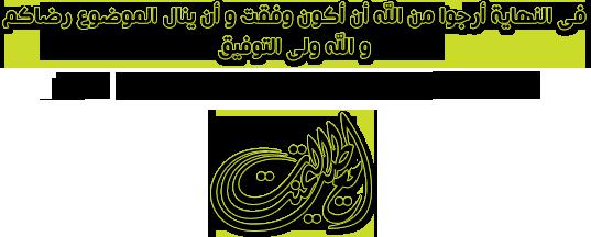 مكتبة قنوات بتاريخ 15 / 10 / 2017 (عربى و انجليزى و اسلامى و مسيحى) لاكثر من 80% للمعالجsun plus 956395831