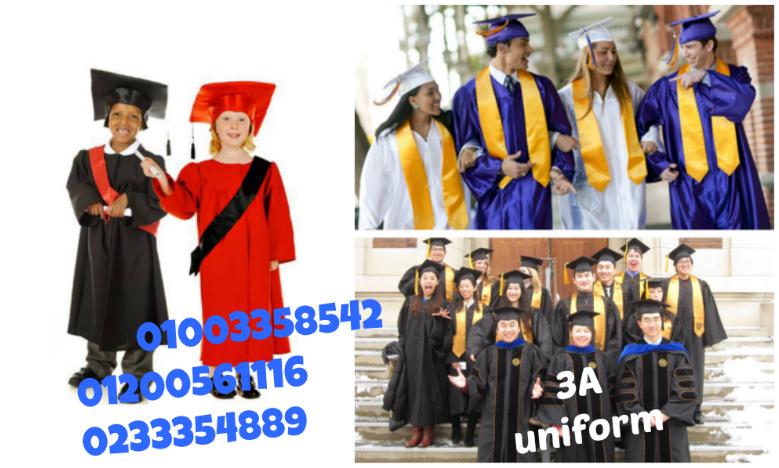 شركة يونيفورم لارواب التخرجGraduationللجامعات المدارس01003358542–01200561116