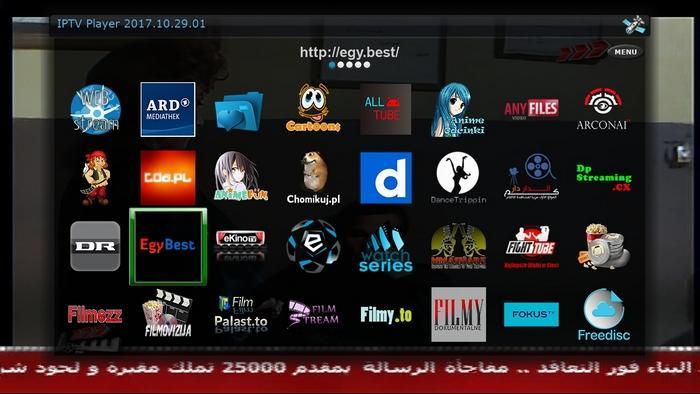 شرح بالصور طريقة مشاهدة البث المباشر للمباريات على  iptvplayer الخاص بـ enigma2 628323168