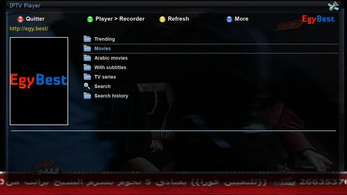 شرح بالصور طريقة مشاهدة البث المباشر للمباريات على  iptvplayer الخاص بـ enigma2 782579139