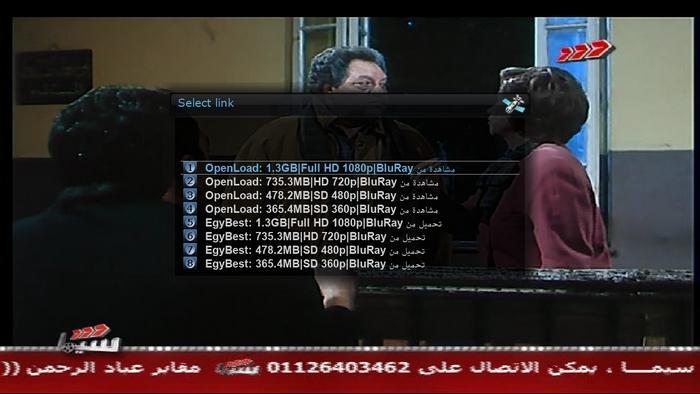شرح بالصور طريقة مشاهدة البث المباشر للمباريات على iptvplayer الخاص