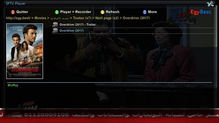 شرح بالصور طريقة مشاهدة البث المباشر للمباريات على  iptvplayer الخاص بـ enigma2 880746140