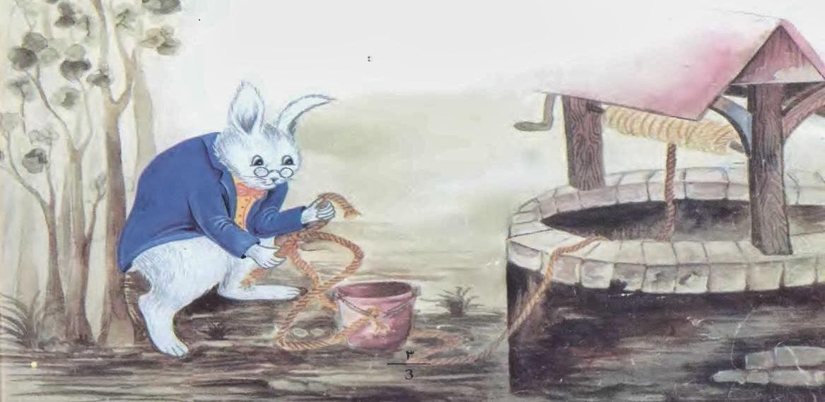 الأرنب وبئر الماء قصة رائعة للاطفال 2018 648284911.jpg
