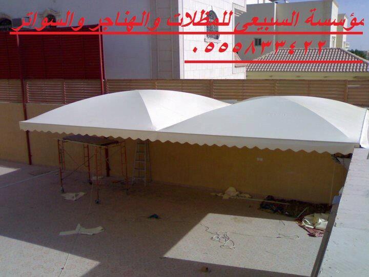 السبيعي هناجر 0555833422 مستودعات مصانع مظلات سيارات مظلات مداخل