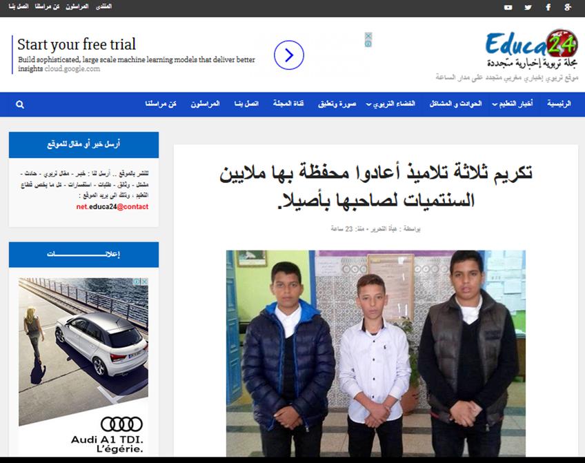Educa24 Forum