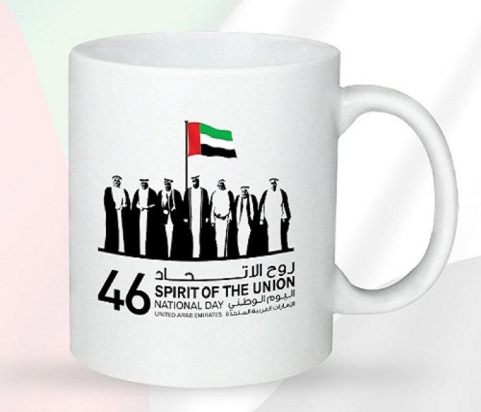 الاماراتي 2018 482743448.jpg