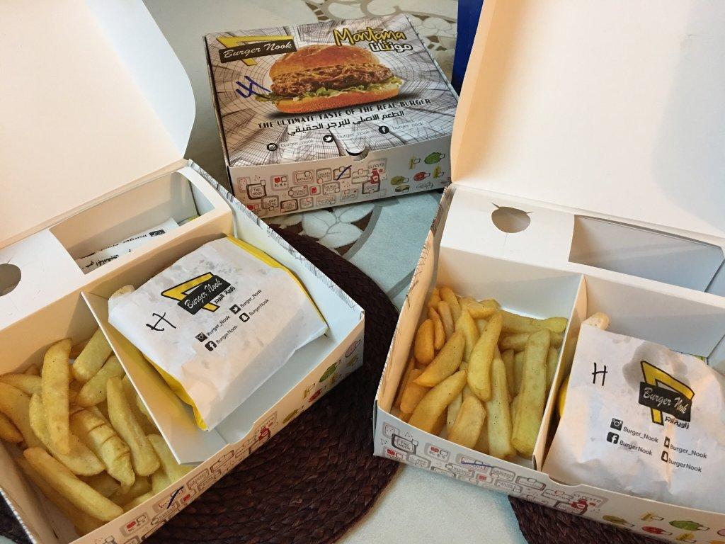 موقع ورقم تليفون مطعم Burger Nook الخبر 928443773.jpg