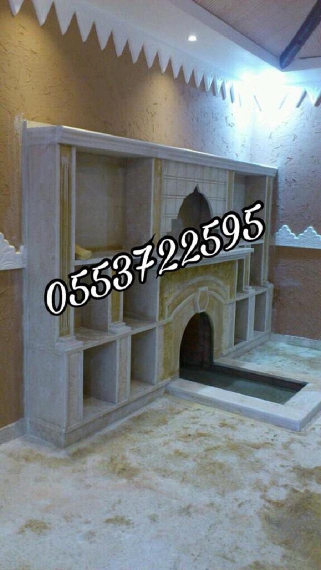 تصميمات ديكورات مشبات 0553722595