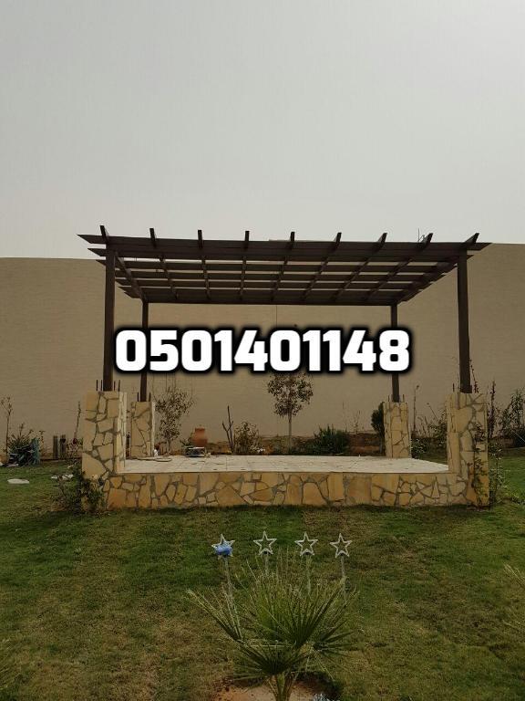 افخم مظلات وسواتر الرياض 0501401148