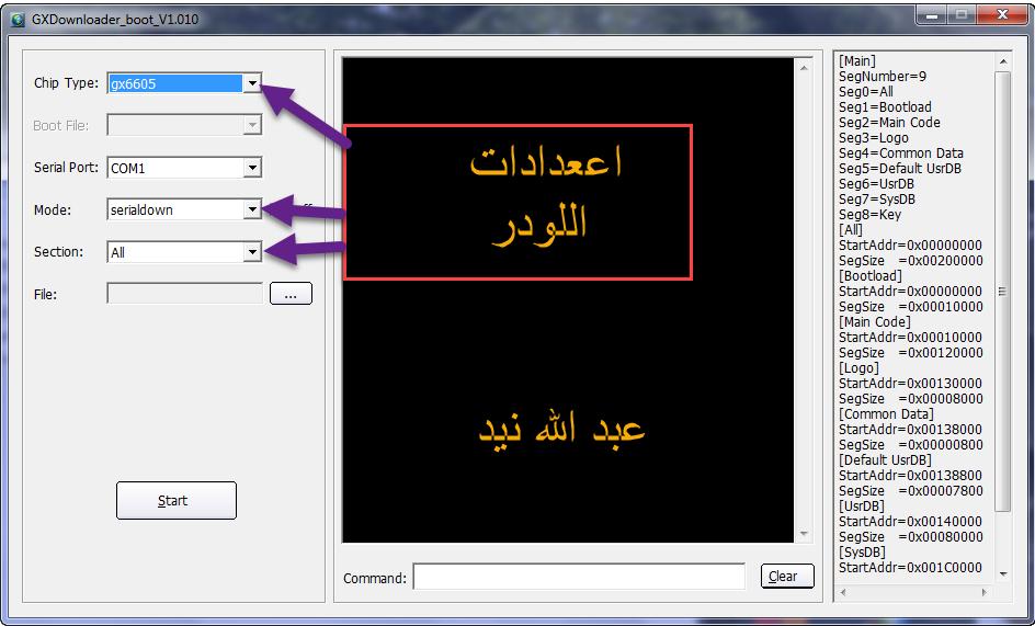 flash echolink tuareg