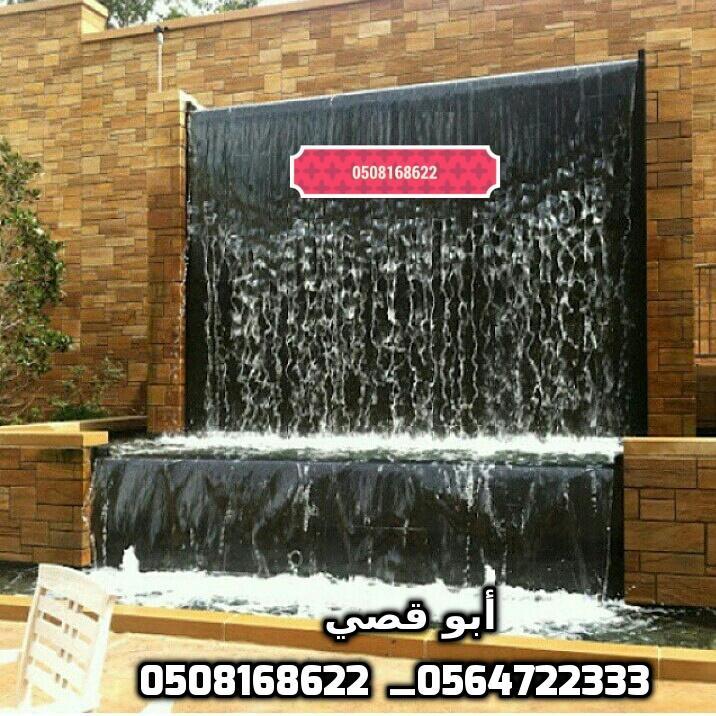 مؤسسة ابوقصى للمقاولات والتوريدات والتشطيبات 0508168622 _0564722333