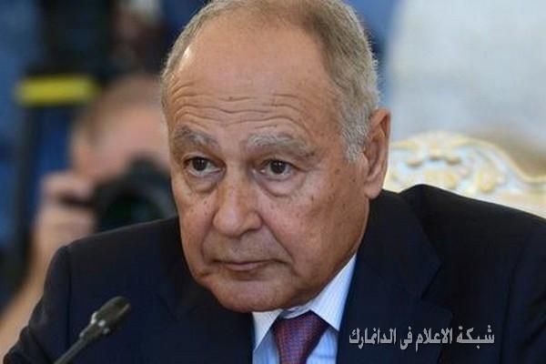 الجامعة  العربية تعلن استعدادها للمساهمة في معالجة أزمة المهاجرين