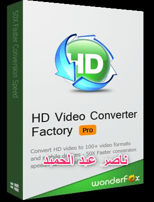 مصنع تكنلوجى لتحويل صيغ الفيديو  WonderFox HD Video Converter Factory Pro 15.0 263507374.png