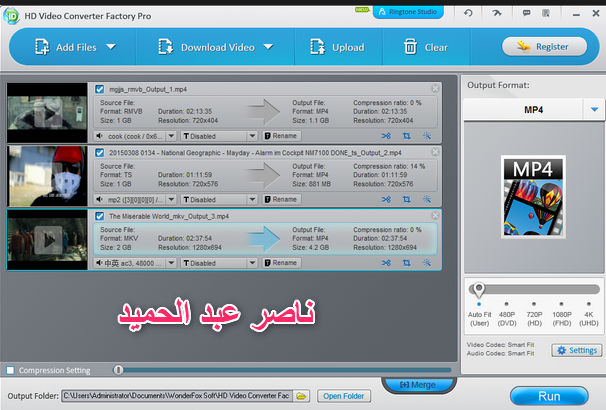 مصنع تكنلوجى لتحويل صيغ الفيديو  WonderFox HD Video Converter Factory Pro 15.0 903588815.png