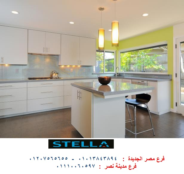 مطبخ بى فى سى بافضل سعر    01207565655 610899255