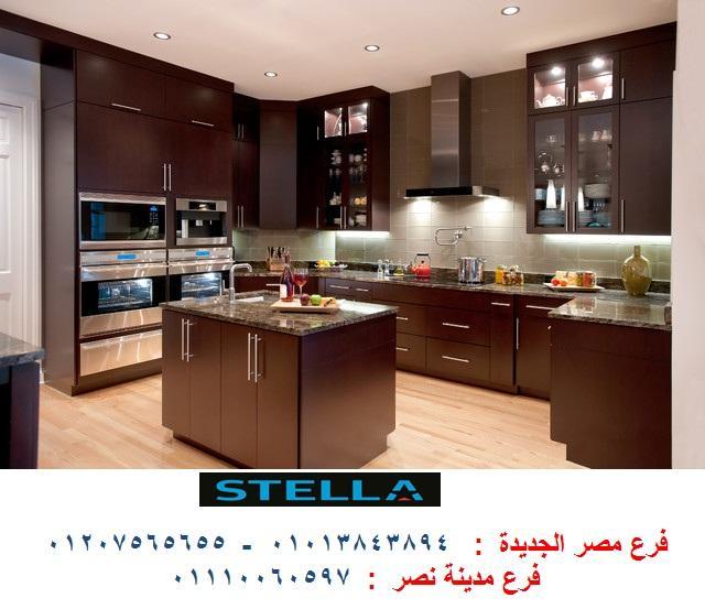 مطبخ بى فى سى بافضل سعر    01207565655 715172109