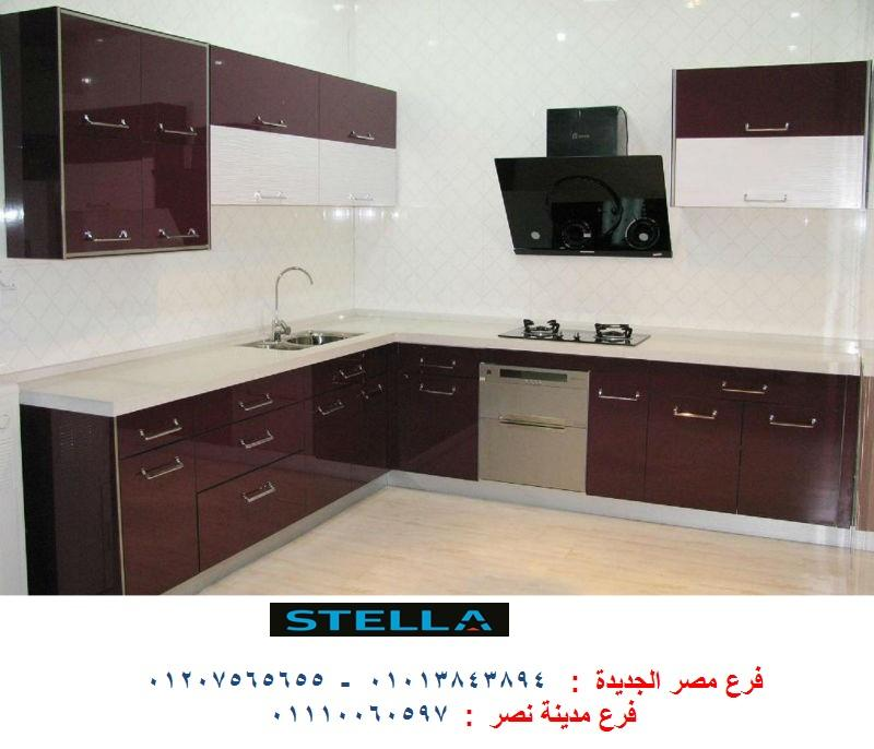مطبخ بى فى سى بافضل سعر    01207565655 848578798