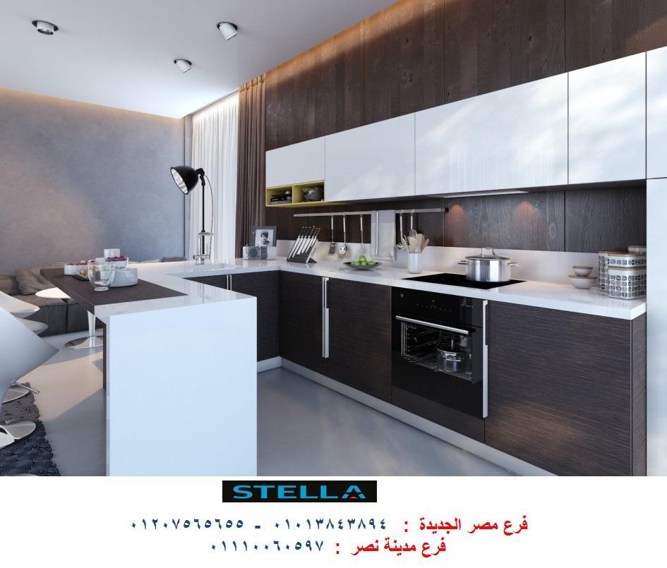 مطبخ بى فى سى بافضل سعر    01207565655 879354355