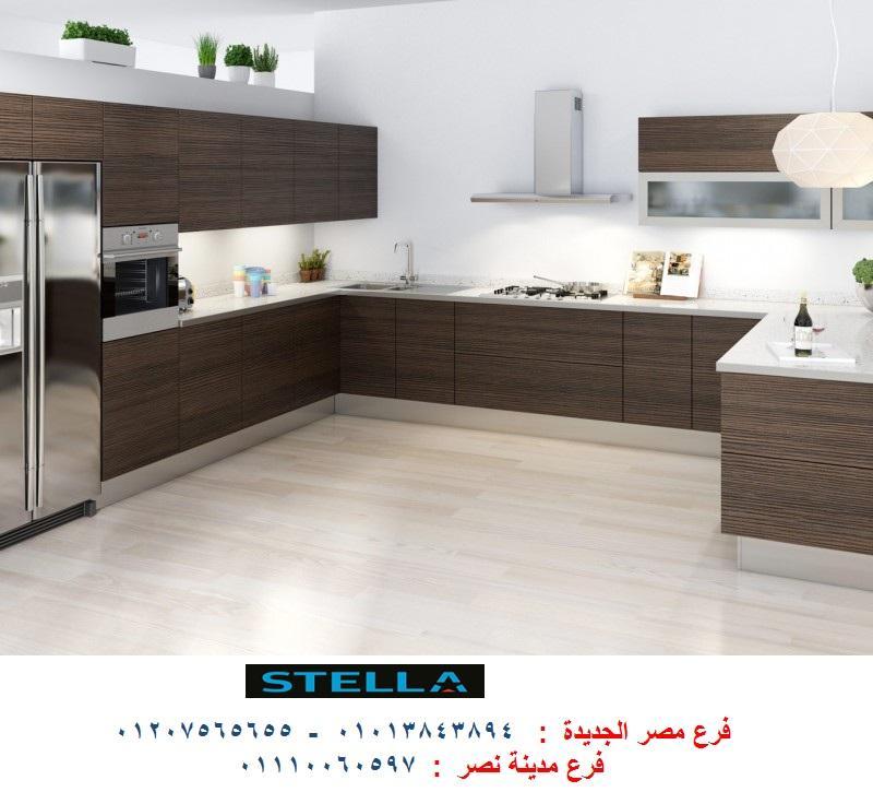 مطبخ بى فى سى بافضل سعر    01207565655 902996693