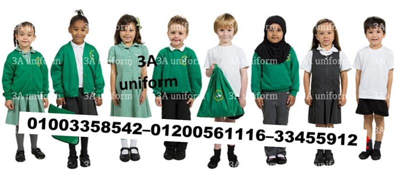 ملابس روضه مميزه01003358542–01200561116–0233455912 368648878