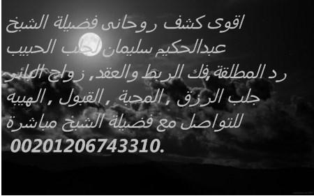 00201206743310 667137284.jpg