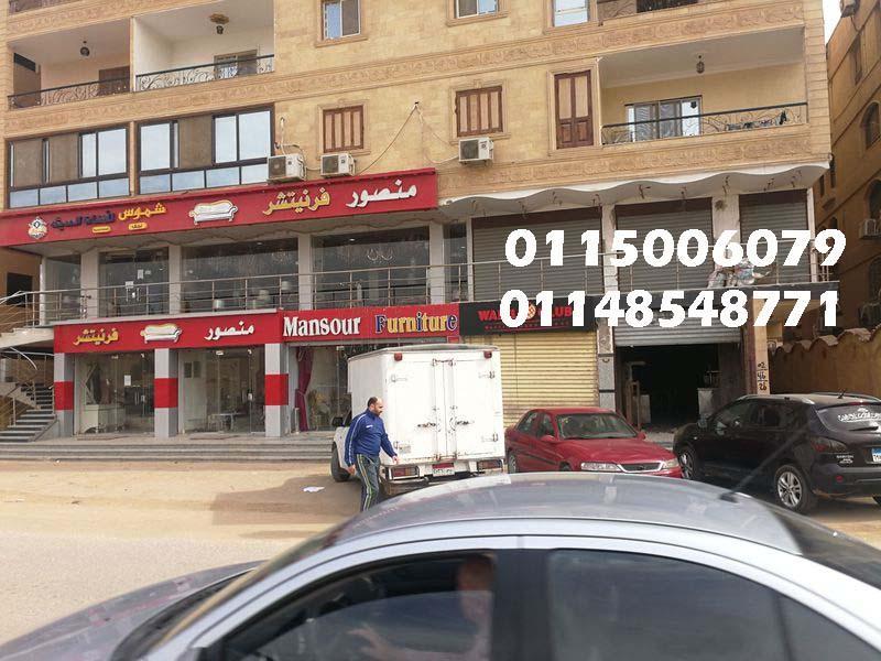 للبيع حدائق الاهرام 01115006079 بجميع