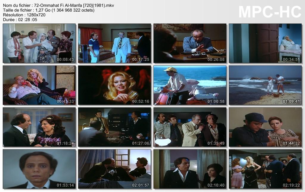 [فيلم][تورنت][تحميل][أمهات في المنفى][1981][720p][HDTV] 11 arabp2p.com