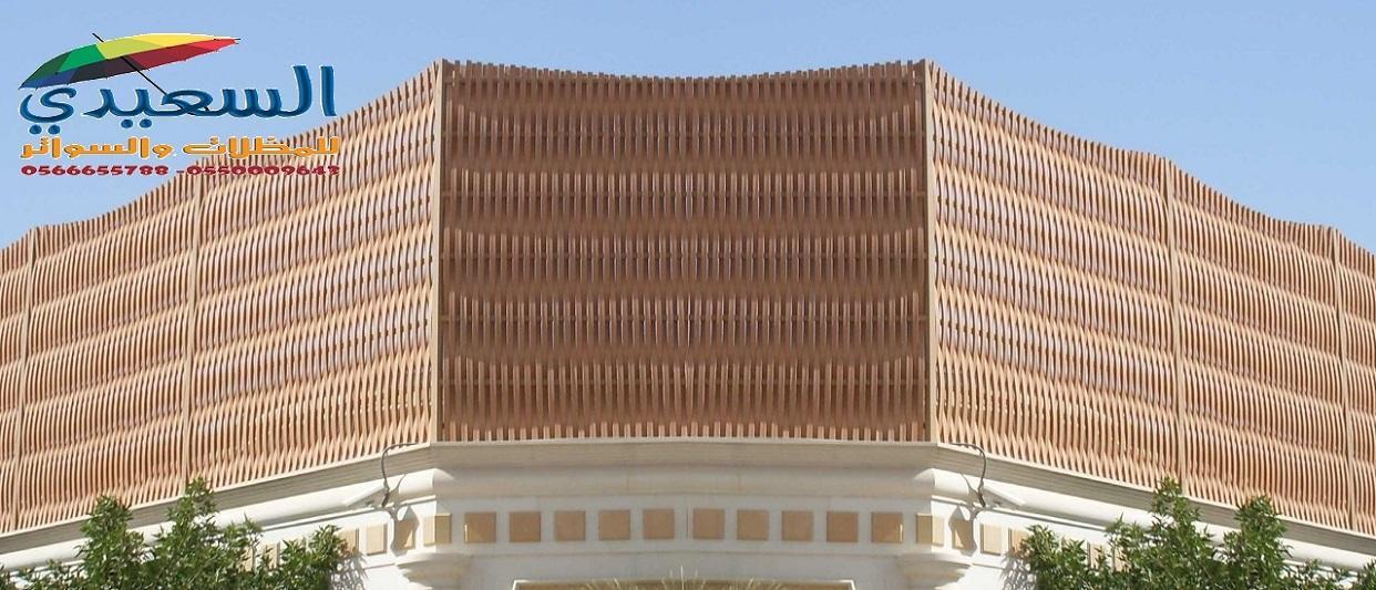تركيب الاسقف القرميد بافضل الصناعات الاوربيه 0550009643 0566655788